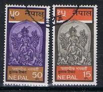 Nepal Y/T 215 / 216 (0) - Népal