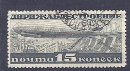 170026999  RUSIA  YVERT   AEREO  Nº  26B  (LIGHT PEELING)