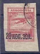 170027004  RUSIA  YVERT   AEREO  Nº  17