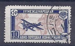 170027005  RUSIA  YVERT   AEREO  Nº  18