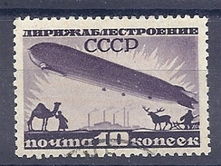 170027006  RUSIA  YVERT   AEREO  Nº  22