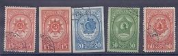 170027007  RUSIA  YVERT   Nº  895/8 - 1923-1991 URSS