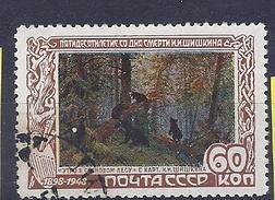 170027012  RUSIA  YVERT   Nº  1216 - 1923-1991 URSS