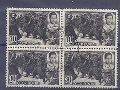170027014  RUSIA  YVERT   Nº  857 - 1923-1991 URSS