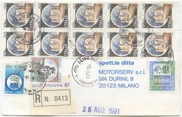 1991 CASTELLI L: 20 BLOCCO DI 10 VARIETÀ INCHIOSTRAZIONE DIFETTOSA CARTOLINA AZIENDALE RAC. OTTIMA (7049) - 6. 1946-.. Repubblica