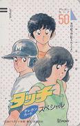 Télécarte Ancienne Japon / 110-19495 - MANGA - TOUCH By MITSURU ADACHI - ANIME Japan Front Bar Phonecard / A - 7594 - Cinema