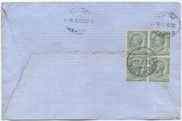 1916 LEONI C. 5 QUARTINA BUSTA 17.2.16 GAGLIANO DEL CAPO A NAPOLI OTTIMA QUALITÀ (7019) - Storia Postale