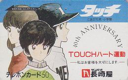 Télécarte Japon / 110-011 - MANGA - TOUCH By MITSURU ADACHI / BASEBALL - ANIME Japan Phonecard - BD Comics TK - 7599 - Cinema