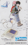 Télécarte Japon / 110-152237 - MANGA - TOUCH By MITSURU ADACHI / CHAT CAT - ANIME Japan Phonecard - BD Comics - 7604 - Cinema