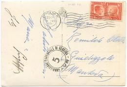 1941 FRATELLANZA C. 20 ISOLATO SPLENDIDA CARTOLINA DA FIUME 11.7.41 CON TIMBRO DI CENSURA (7031) - 1900-44 Vittorio Emanuele III
