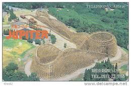 Télécarte Japon / 390-11726 - PARC D´ATTRACTION Jupiter - AMUSEMENT PARK Japan Phonecard  - VERGNÜGUNGSPARK  - ATT 309 - Jeux
