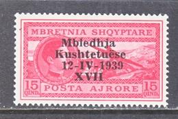 ITALIAN  OCCUPATION  ALBANIA  C 44  * - 9. WW II Occupation (Italian)