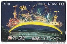 Télécarte Japon / 110-011 - PARC D´ATTRACTION - Circus Train - AMUSEMENT PARK Japan Phonecard  VERGNÜGUNGSPARK - ATT 358 - Jeux