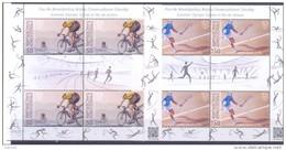2016. Kyrgyzstan, Olympic Games Rio De Janeiro,  2 Sheetlets, Mint/**