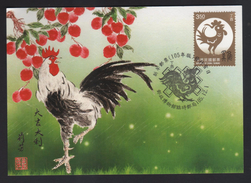 Taiwan (Formosa)- Maximum Card/  Year Of Rooster Stamp