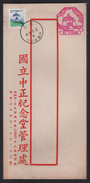 Taiwan R.O.CHINA - ATM Frama/ FL2 Chiang Kai-Shek Memorial Hall Cover - ATM - Frama (viñetas)