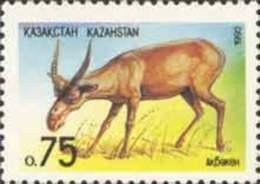 Kazakhstan 1992 Mih. 11 Fauna. Saiga MNH ** - Kazachstan