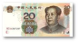 CHINA - 20 YUAN - 2005 - Pick 899 - Serie BZ34 - Mao Tsé-Tung - 2 Scans - China