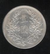 1 Trade Dollar Chine / China Yuan Shikai - 1914 - TTB - Chine