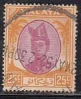 25c Used Trengganu 1945 - 1955 Series, Malaya - Trengganu