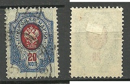 RUSSLAND RUSSIA 1912 Michel 72 ERROR Abart Swifted Net Resp Print O - Errors & Oddities