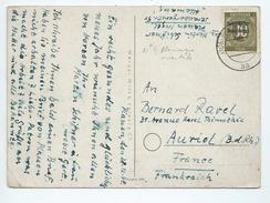 Allemagne ,république Démocratique:No 4 Secteur Soviétique Sur Carte Postale Pour Auriol (Bouches Du Rhône) - [6] République Démocratique