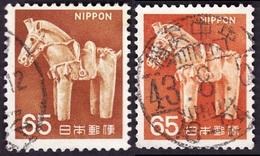 JAPON  1966 -  YT 842  Et 1967 YT  878  -  Cheval -  Oblitérés - 1926-89 Empereur Hirohito (Ere Showa)