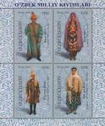 Uzbekistan 2016 National Costumes SS Of 4v MNH - Uzbekistan