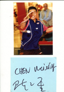 CHEN WEIXING (Chine - Autriche) - Tennis De Table Ping Pong - Autographs