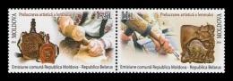 Moldova 2016 Mih. 974/75 Folk Crafts. Artistic Processing Of Wood (joint Issue Moldova-Belarus) MNH ** - Moldawien (Moldau)