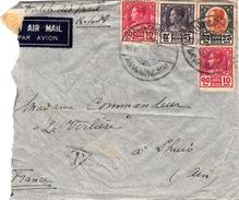 COVER SIAM 1933  PAR DUTCH AIR MAIL KLM TAXE  BANGKOK TO FRANCE - Siam