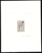 GABON - N° 212 - JEUX OLYMPIQUES - MEXICO 68 - Plongeoir - Epreuve Noire Signée Combet. - Verano 1968: México