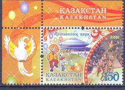 2016. Kazakhstan, Circus Of Astana,1v, Mint/** - Kazachstan