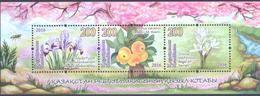 2016. Kazakhstan, Flora, Red Book Of Kazakhstan, S/s, Mint/** - Kazakhstan