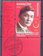 2016. Kazakhstan, Fayzulla Galimzhanov, Educator, 1v, Mint/** - Kazakhstan