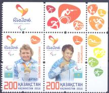 2016. Kazakhstan, Paralympic Games In Rio De Janeiro, 2v, Mint/** - Kazakhstan