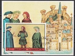 Umm Al Qiwain 1972 Dante Cacciaguida Beatrice Commedia Paradiso XV Miniatura Illustrazione Incorrotta Firenze - Umm Al-Qiwain