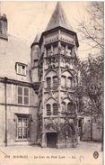 """Bourges La Cour Du Petit Lycée Tampon Militaire Au Dos """"Commission Militaire Gare De Bourges"""" - Bourges"""