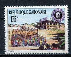 Gabon, 1993, World Leprosy Day, Health, MNH, Michel 1141