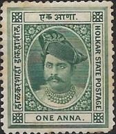 HOLKAR (INDORE) 1889 Maharaja Shivaji Rao Holkar - 1a. - Green  MH - Holkar