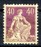 Svizzera 1908 N. 123 C. 40 Porpora E Bistro (I Tipo) MLH Cat. € 20 - Nuovi