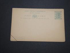 GRANDE - BRETAGNE / HONG - KONG - Entier Postal Non Voyagé - A Voir - L 6097 - Postal Stationery