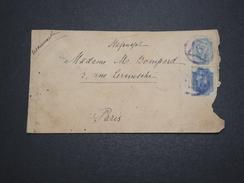 RUSSIE - Enveloppe En Recommandée Pour Paris En 1899 , Affranchissement Plaisant - A Voir - L 6104 - 1857-1916 Empire