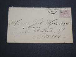 GRANDE BRETAGNE - Enveloppe De Londres En 1890 Pour La France , Affranchissement Plaisant - A Voir - L 6124