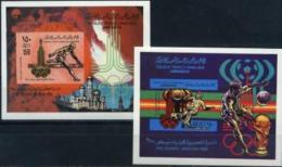 Libya, 1979 Summer Olympics, Football, 2 S/s Blocks Imperforated RARE! - Estate 1980: Mosca