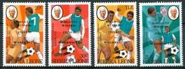 """1982 Sierra Leone """"Espana 82"""" Coppa Del Mondo World Cup Calcio Football Set MNH** RR72 - Sierra Leone (1961-...)"""