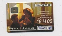 FRANCE -  LES TARIFS REDUITS DU SOIR - France