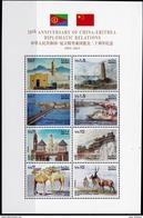 Eritrea 2016 20th Anniversary Of  China - Eritrea Diplomatic Relations Bridge Camel SS  MNH - Bridges
