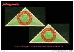 AMERICA. COLOMBIA MINT. 1987 SERVICIO DE ENTREGA INMEDIATA - Colombia