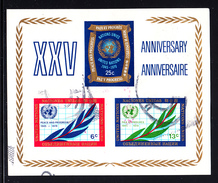 United Nations NY Used 1970 Scott #212 Souvenir Sheet Of 3 UN 25th Anniversary - New-York - Siège De L'ONU